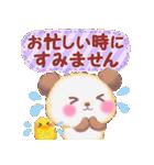 babyぱんださん★敬語でごあいさつ(個別スタンプ:12)