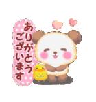 babyぱんださん★敬語でごあいさつ(個別スタンプ:13)