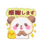 babyぱんださん★敬語でごあいさつ(個別スタンプ:14)