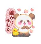 babyぱんださん★敬語でごあいさつ(個別スタンプ:15)