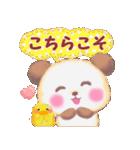 babyぱんださん★敬語でごあいさつ(個別スタンプ:16)