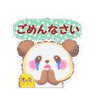 babyぱんださん★敬語でごあいさつ(個別スタンプ:17)