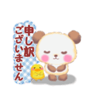 babyぱんださん★敬語でごあいさつ(個別スタンプ:18)