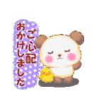 babyぱんださん★敬語でごあいさつ(個別スタンプ:19)