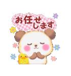 babyぱんださん★敬語でごあいさつ(個別スタンプ:20)