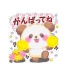 babyぱんださん★敬語でごあいさつ(個別スタンプ:21)