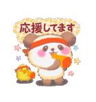 babyぱんださん★敬語でごあいさつ(個別スタンプ:22)