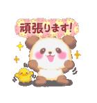 babyぱんださん★敬語でごあいさつ(個別スタンプ:23)