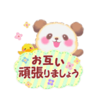 babyぱんださん★敬語でごあいさつ(個別スタンプ:24)