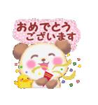 babyぱんださん★敬語でごあいさつ(個別スタンプ:25)