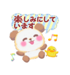 babyぱんださん★敬語でごあいさつ(個別スタンプ:26)