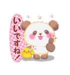 babyぱんださん★敬語でごあいさつ(個別スタンプ:27)