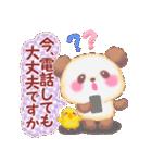 babyぱんださん★敬語でごあいさつ(個別スタンプ:28)