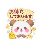 babyぱんださん★敬語でごあいさつ(個別スタンプ:29)