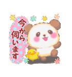 babyぱんださん★敬語でごあいさつ(個別スタンプ:30)