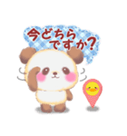 babyぱんださん★敬語でごあいさつ(個別スタンプ:31)