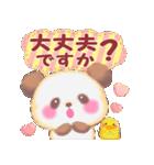 babyぱんださん★敬語でごあいさつ(個別スタンプ:32)