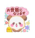 babyぱんださん★敬語でごあいさつ(個別スタンプ:33)