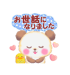 babyぱんださん★敬語でごあいさつ(個別スタンプ:34)