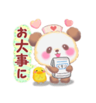 babyぱんださん★敬語でごあいさつ(個別スタンプ:35)