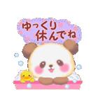 babyぱんださん★敬語でごあいさつ(個別スタンプ:36)