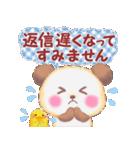 babyぱんださん★敬語でごあいさつ(個別スタンプ:37)