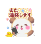 babyぱんださん★敬語でごあいさつ(個別スタンプ:38)