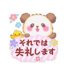 babyぱんださん★敬語でごあいさつ(個別スタンプ:39)