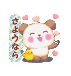 babyぱんださん★敬語でごあいさつ(個別スタンプ:40)