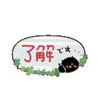 ふきだしスタンプ♡ネコとあいさつ(再販)(個別スタンプ:1)