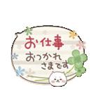 ふきだしスタンプ♡ネコとあいさつ(再販)(個別スタンプ:3)