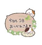 ふきだしスタンプ♡ネコとあいさつ(再販)(個別スタンプ:5)