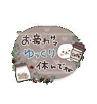 ふきだしスタンプ♡ネコとあいさつ(再販)(個別スタンプ:6)