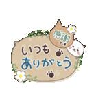 ふきだしスタンプ♡ネコとあいさつ(再販)(個別スタンプ:7)