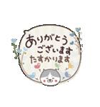 ふきだしスタンプ♡ネコとあいさつ(再販)(個別スタンプ:8)