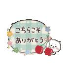 ふきだしスタンプ♡ネコとあいさつ(再販)(個別スタンプ:10)