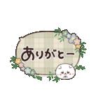 ふきだしスタンプ♡ネコとあいさつ(再販)(個別スタンプ:11)