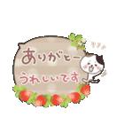 ふきだしスタンプ♡ネコとあいさつ(再販)(個別スタンプ:12)