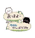 ふきだしスタンプ♡ネコとあいさつ(再販)(個別スタンプ:13)
