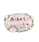 ふきだしスタンプ♡ネコとあいさつ(再販)(個別スタンプ:14)
