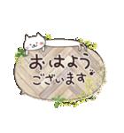 ふきだしスタンプ♡ネコとあいさつ(再販)(個別スタンプ:15)