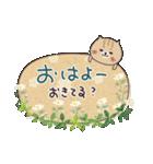 ふきだしスタンプ♡ネコとあいさつ(再販)(個別スタンプ:16)