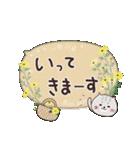 ふきだしスタンプ♡ネコとあいさつ(再販)(個別スタンプ:17)