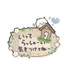 ふきだしスタンプ♡ネコとあいさつ(再販)(個別スタンプ:18)