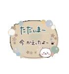 ふきだしスタンプ♡ネコとあいさつ(再販)(個別スタンプ:19)
