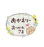 ふきだしスタンプ♡ネコとあいさつ(再販)(個別スタンプ:20)