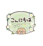 ふきだしスタンプ♡ネコとあいさつ(再販)(個別スタンプ:21)