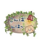 ふきだしスタンプ♡ネコとあいさつ(再販)(個別スタンプ:22)