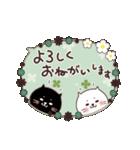 ふきだしスタンプ♡ネコとあいさつ(再販)(個別スタンプ:23)
