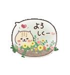 ふきだしスタンプ♡ネコとあいさつ(再販)(個別スタンプ:24)